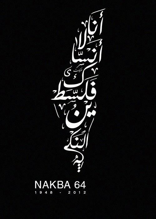 42 best images about arabic calligraphytattoo ideas on pinterest limited edition prints che. Black Bedroom Furniture Sets. Home Design Ideas