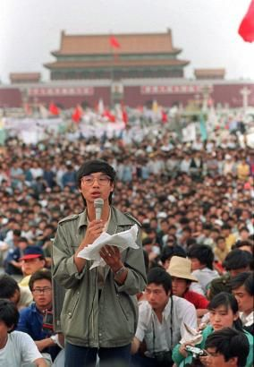 Tiananmen Square Massacre - 1989 Student Leader Wang Dan. Later named number one on the government's most wanted list. He sure looks like a vicious criminal.