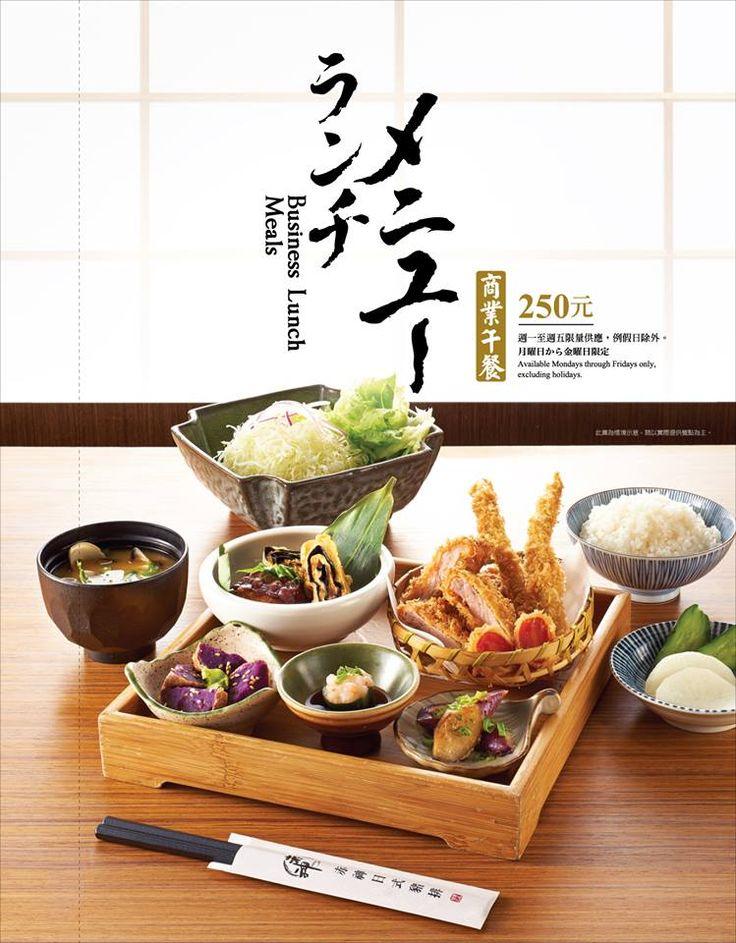 japanese menu                                                                                                                                                                                 More