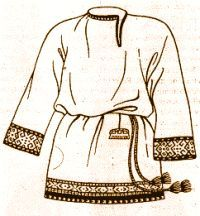 The shirt (rubakha) was always the basis of man's costume. The traditional Russian shirt was of knee-length and had a vent at the neckband – it could be either in the middle of the chest, or on one side