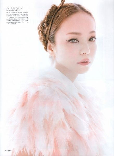 Namie Amuro / Magazines/2015/Sweet (March)