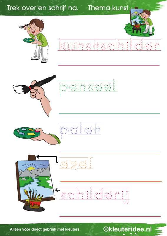 Thema kunst, trek de woordjes over en schrijf ze na, kleuteridee.nl , Art theme preschool.