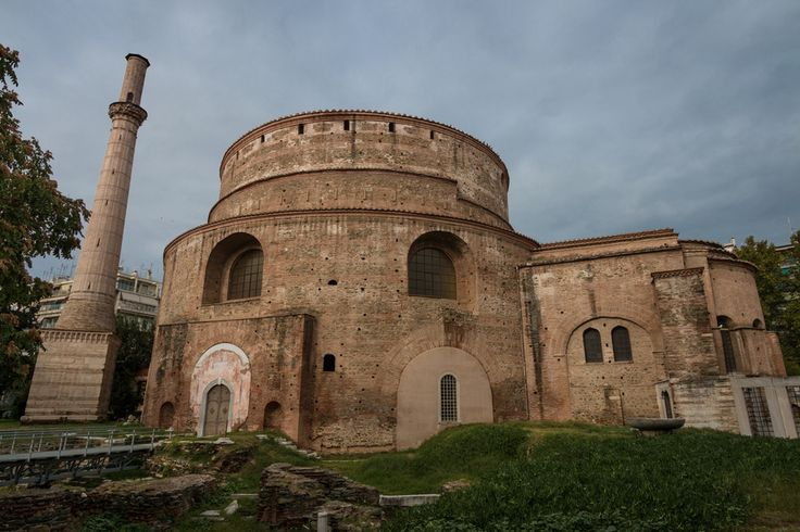 One of the finest preserved Ancient Roman ruins, 'The Rotunda'