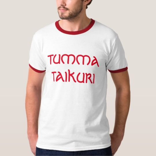 tumma taikuri - dark magician in Finnish T-Shirt Show to the world with this t-shirt with a Finnish word that you are a tumma taikuri (Dark magician)