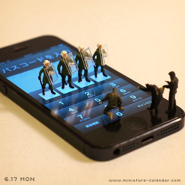 """""""Security"""" http://miniature-calendar.com/130617/"""