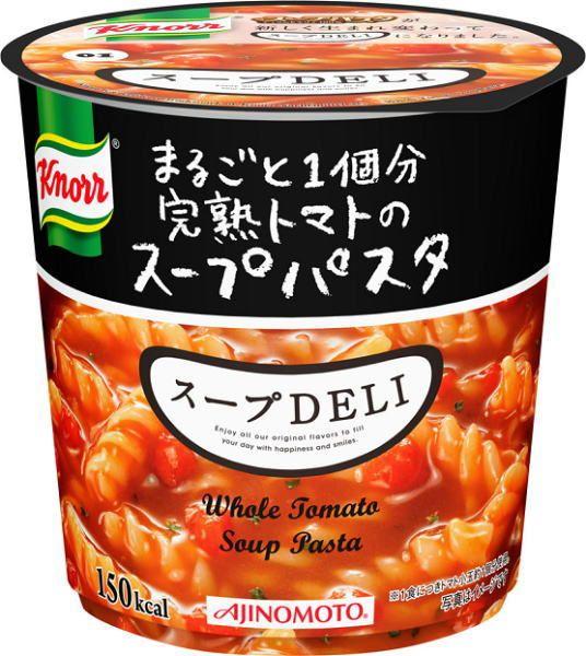 味の素 クノールスープDELI まるごと1個分完熟トマトのスープパスタ 40.9gカップ 24個入〔スープデリ インスタント食品 即席スープ  timein.jp