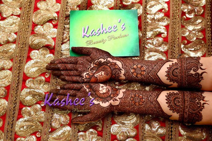 Kashee's Mehndi Designs Collection 2016-2017 for Girls | StylesGap.com