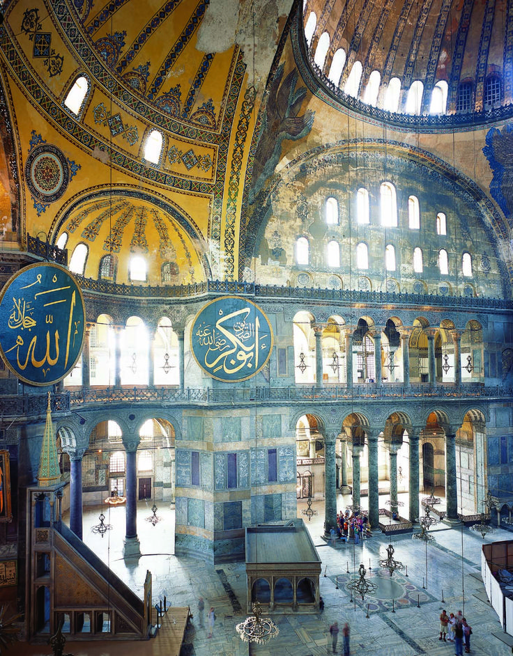 One day soon i will visit hagia sophia in istanbul
