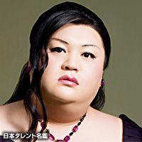 Matsuko Deluxe マツコ・デラックス