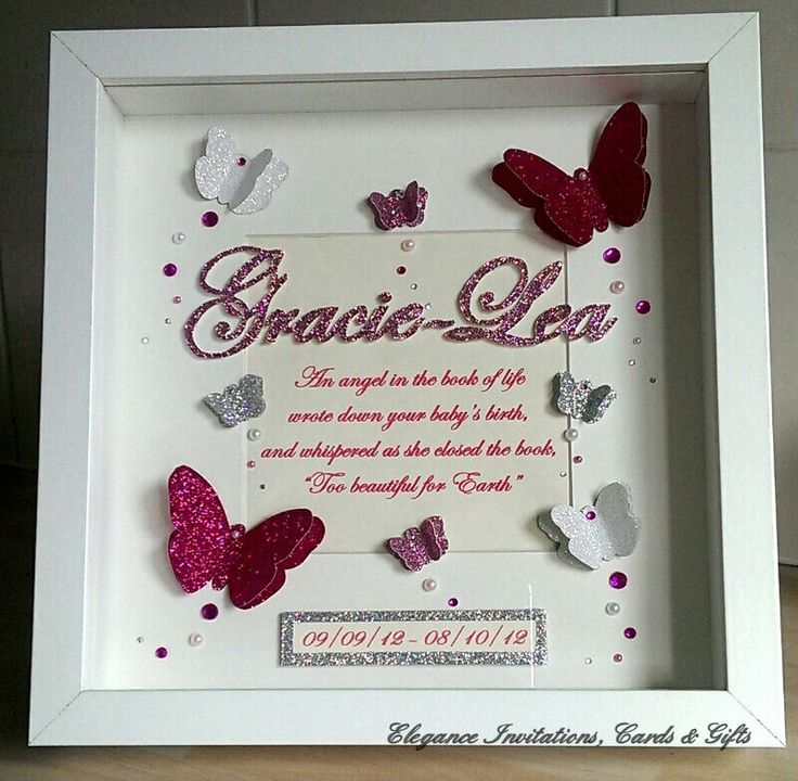 3d Butterfly Memory Frame With Poem All Hand Drawn And