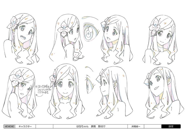 Character Design Exhibition : Me japan anima tor s exhibition desing oc