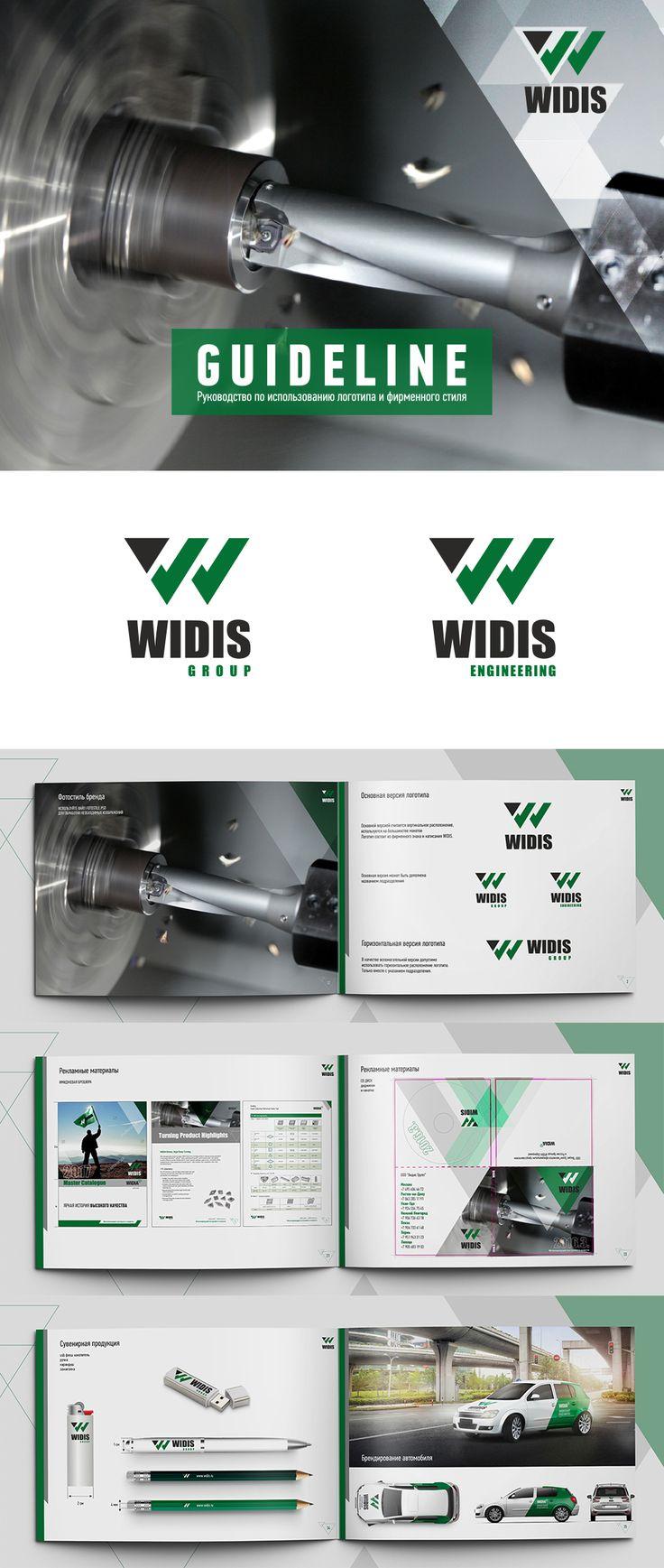 guideline, w logo design. Widis logo. Corporate identity. Фирменный стиль и логотип для промышленной компании. Лого на букву W