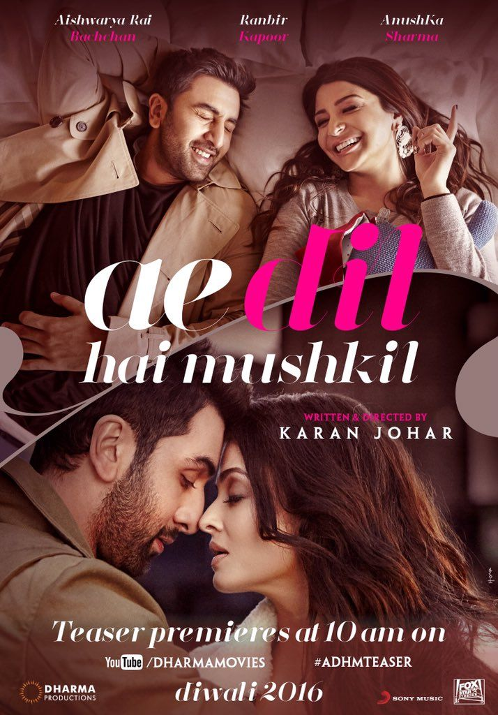 Karan Johar's upcoming film Ae Dil Hai Mushkil 2016 First Official Poster Look Out