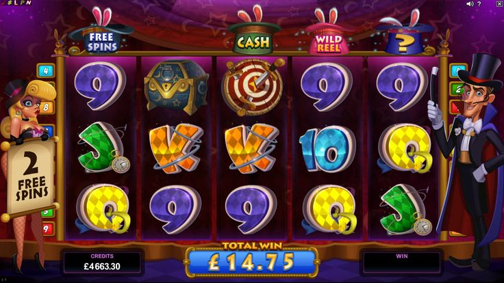 Rabbit in the Hat online slot will be released at Euro Palace Casino in April - visit www.europalace-casino.com for more details #EPgames #CasinoGames #EuroPalace
