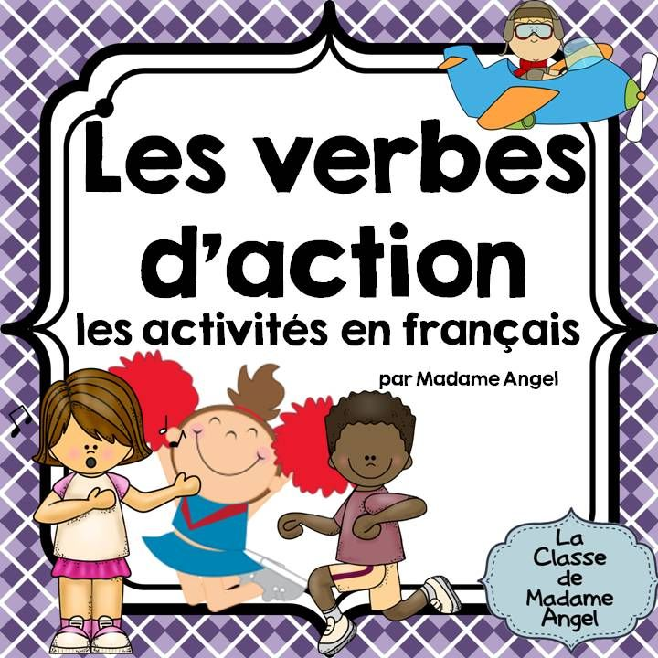Les verbes d'action!  Fun activities and games to practice action verbs in French!   $