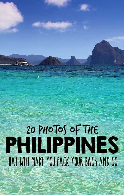 Travel the Philippines 2015 http://www.justonewayticket.com/2014/12/25/travel-the-philippines-2015-20-photos-that-will-make-you-pack-your-bags-and-go/  #travel #adventure