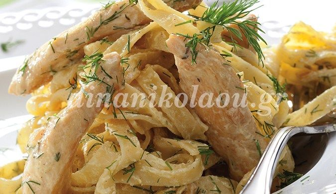 Κοτόπουλο με λινγκουίνι και σάλτσα μουστάρδας
