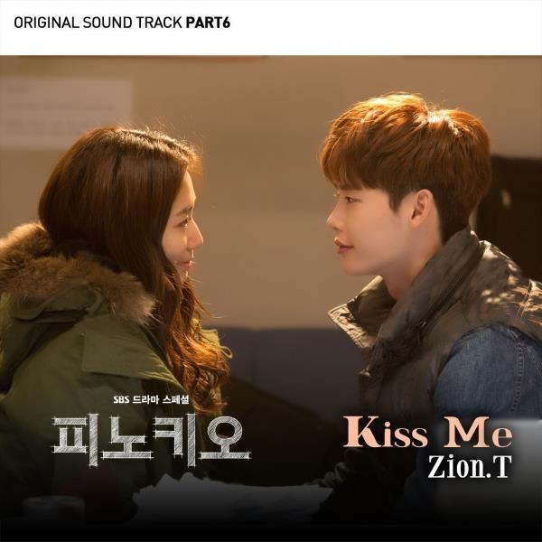 자이언티 Zion.T - Kiss Me Terjemahan Bahasa Indonesia