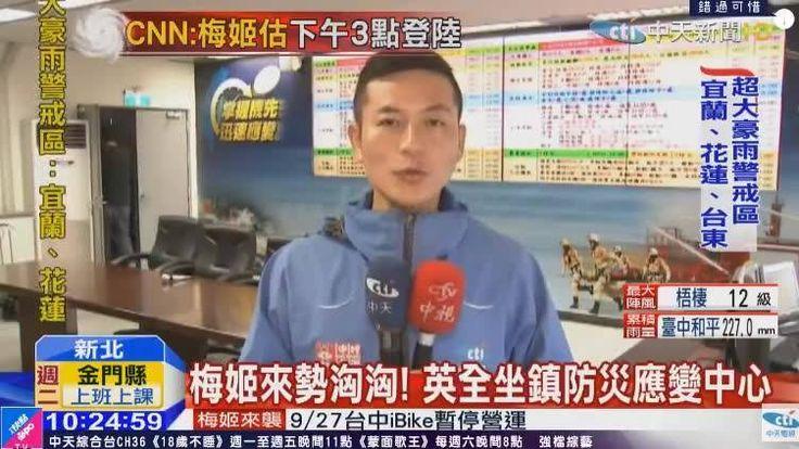 但你知道 蔡英文 Tsai Ing-wen 前後快閃兩分鐘,屁股都還沒坐熱 #跪哥:果真 #神龍 首尾都不見