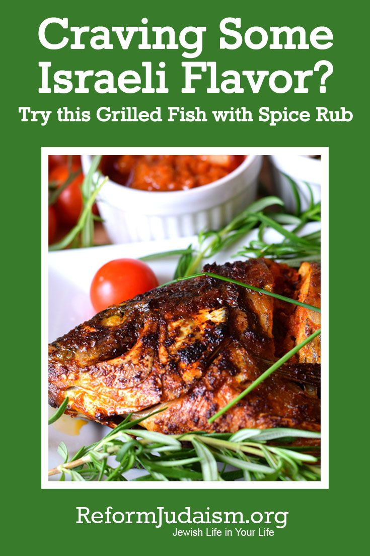 445 best images about israel on pinterest for Grilled fish seasoning