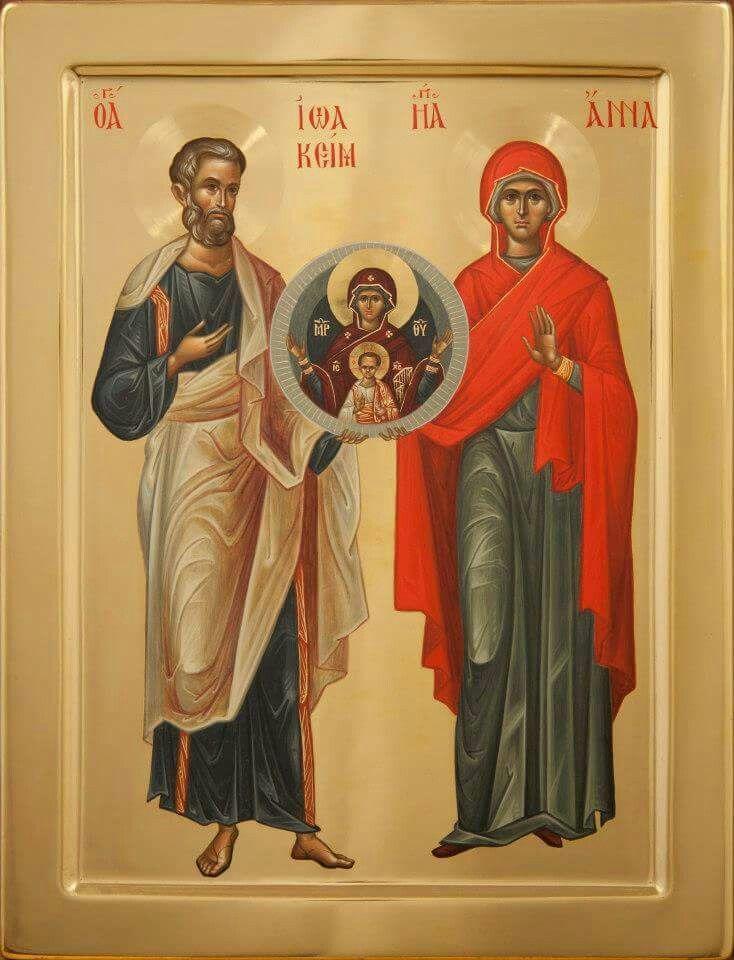 d2372925b111ad9884b7da0ba03db85d--religious-art-saints.jpg (734×960)