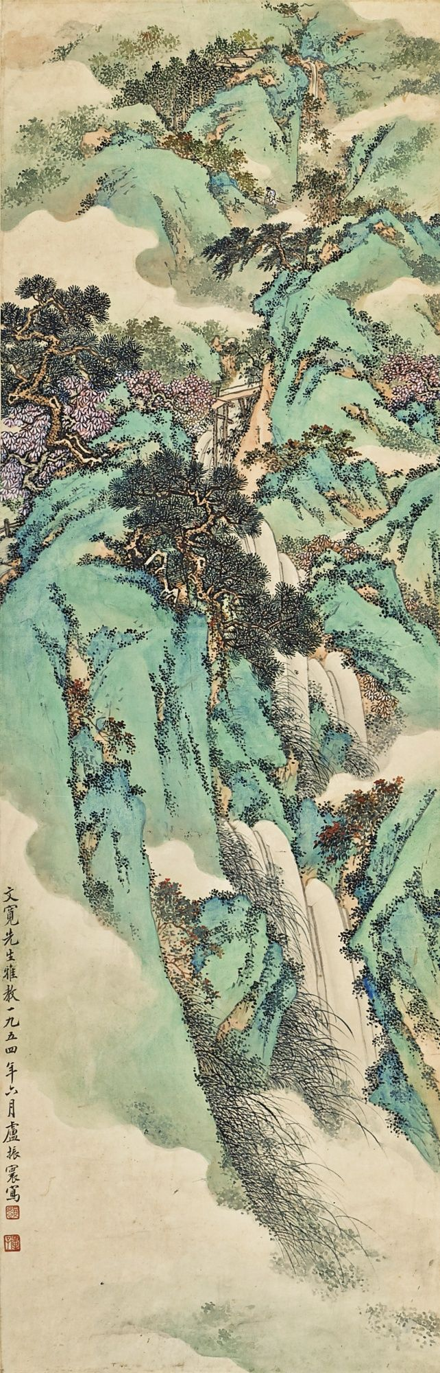 RUNNING STREAMS IN VERDANT RAVINES by LU ZHENHUAN (1889-1979), Lot | Sotheby's