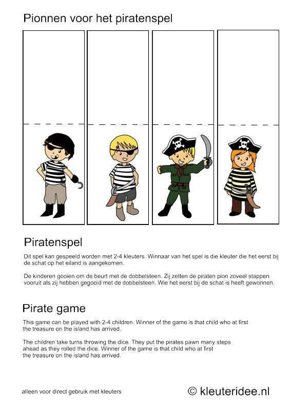 Pionnen piratenspel voor kleuters, kleuteridee.nl , pawns for the pirate game, free prinatble.
