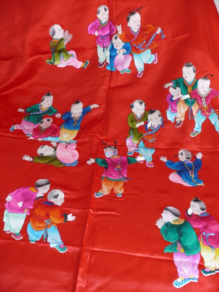 """Asian Embroidery Fabric Panel Red with Embroidered Children Playing 55"""" x 75""""  $48.99"""