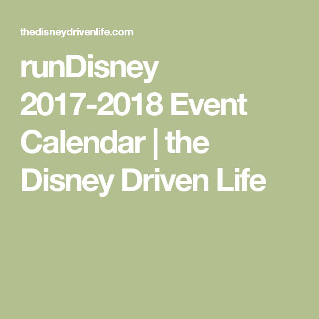 runDisney 2017-2018 Event Calendar | the Disney Driven Life
