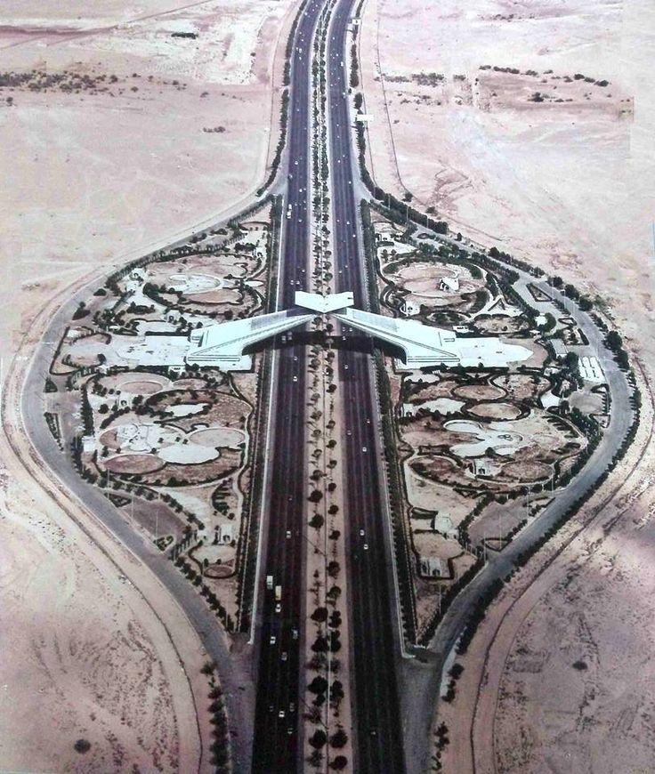 مدخل مكة المكرمة