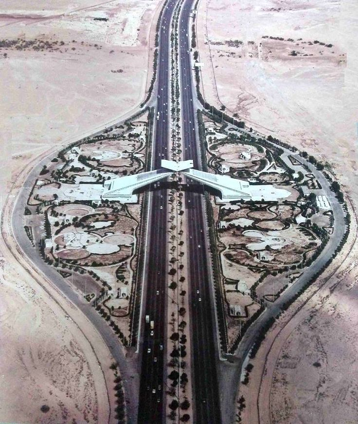 Makkah Gate ♥