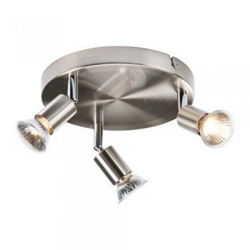 #PickoftheDay: 50% off these stylish Knightsbridge ceiling spotlights!