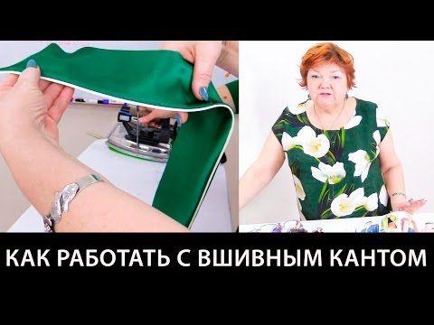 Обработка горловины и швов сеточкой на примере детского кружевного платья Видео урок по шитью - YouTube