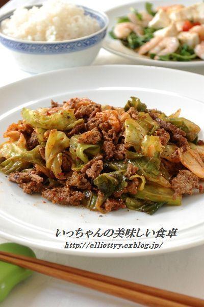 キャベツと牛ひき肉のキムチ炒め by エリオットゆかりさん | レシピ ...