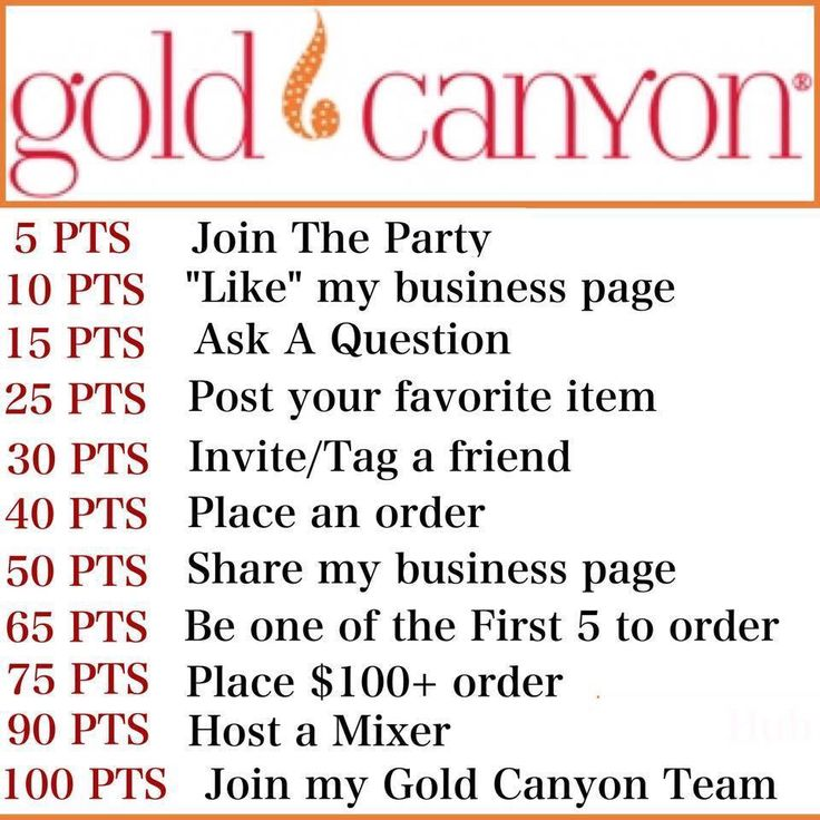 Mixers are fun and full of Gold Canyon awesomeness. https://meganwatson.mygc.com