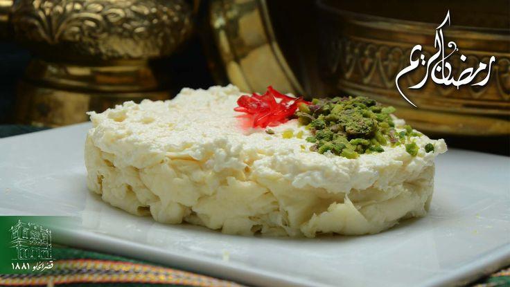 Halawat al Jobn topped with Kashta