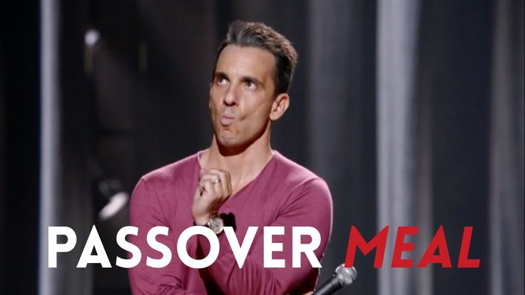 Passover Meal | Sebastian Maniscalco: Aren't You Embarrassed - YouTube
