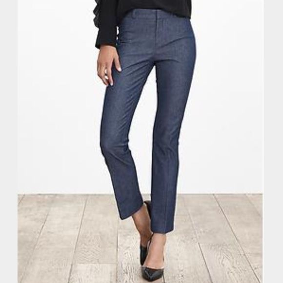 Banana republic ankle pants! Dark denim in color, ankle pants from banana republic! Super cute, 4 pockets, straight through the hip and thigh. These are petite! Banana Republic Pants Ankle & Cropped