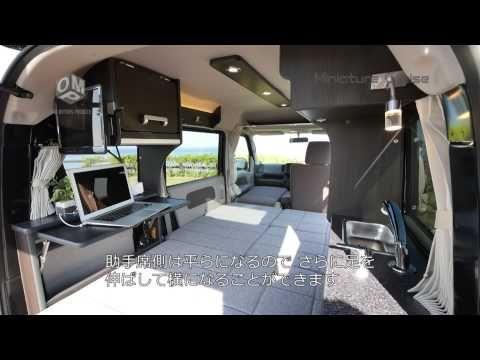 軽キャンピングカー ミニチュアクルーズ 2015 岡モータース OMP - YouTube                                                                                                                                                                                 もっと見る