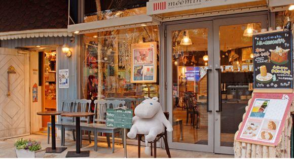 Moomin Cafe in Japan