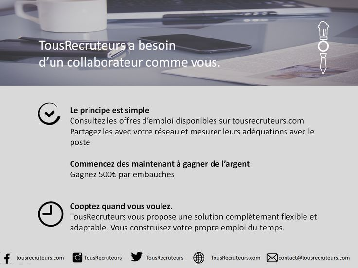 Principe de TousRecruteurs #recrutement #gagner500euros #cooptation