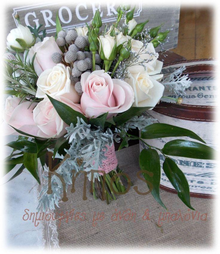 νυφικό μπουκέτο vintage ροζ εκρου γκρι -ανθοπωλείο κήπος