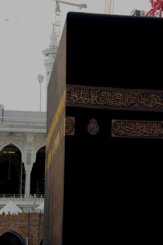 Kaaba ❤️