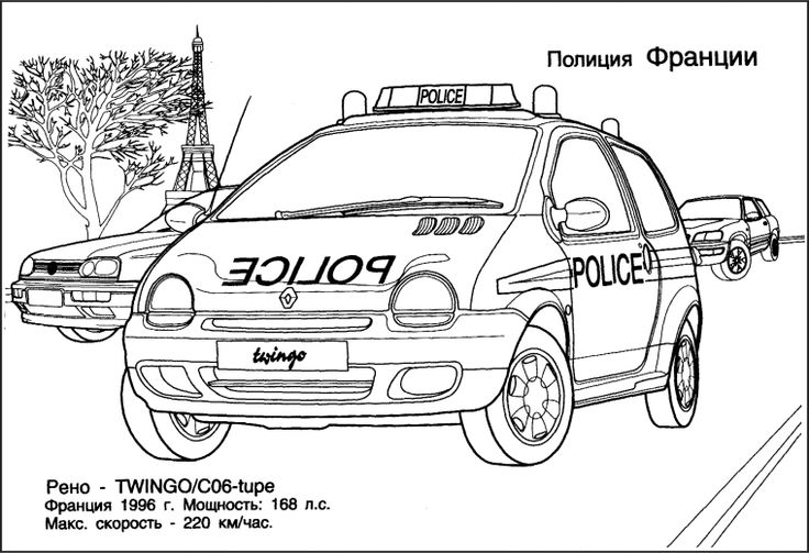 hot police cars coloring pages | Matchbox Police Cars Coloring Pages | Planes, Trains ...