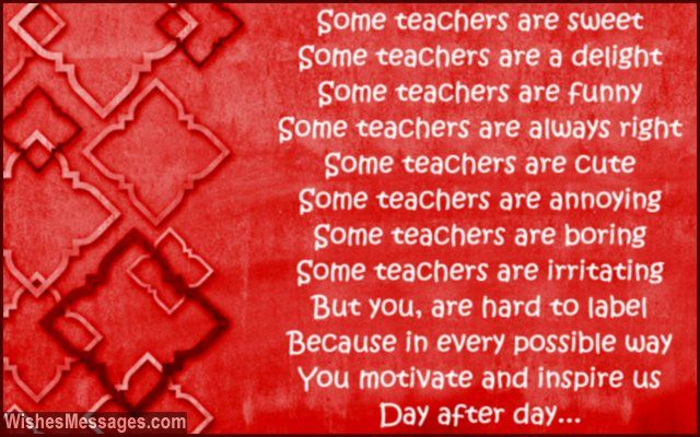 Sweet Teacher Quotes: Thank You Poems For Teacher – WishesMessages.com