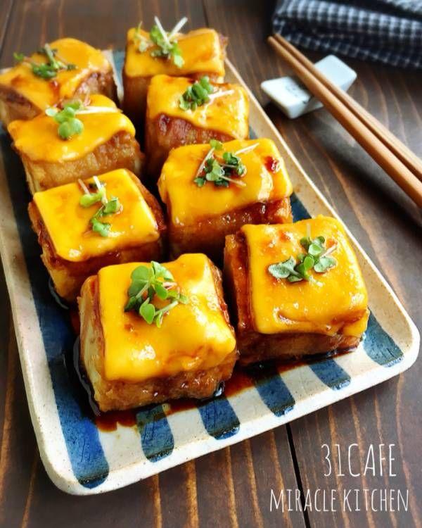 ♡お肉は少しde大満足♡厚揚げの豚巻き☆甘辛チーズ♡【#簡単#時短#節約#ヘルシー#豚ばら肉】 : Mizuki 公式ブログ