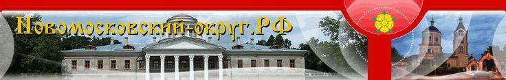 Переезд офиса Киев переезд квартиры Киев грузчики Киев