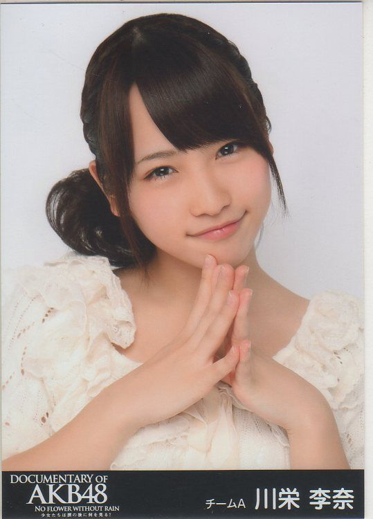 Rina Kawaei #AKB48