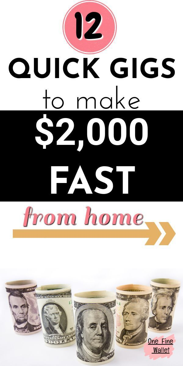 How to Make Money Fast – {Make $500 Fast} – Jessica Feuerborn