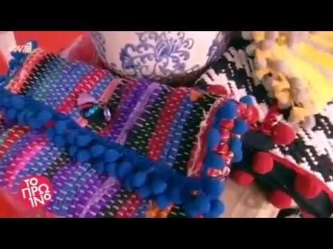 (9) To Πρωινό - DIY - Φτιάξτε μοδάτες τσάντες από κουρελούδες - 25/4/2017 - YouTube